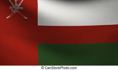 oman flag waving gently in wind