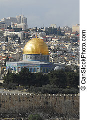 Omar mosque in Jerusalem, Israel