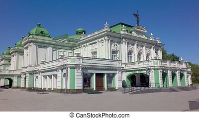 Omsk State Academic Drama Theatre - Omsk, Russia - June 27,...