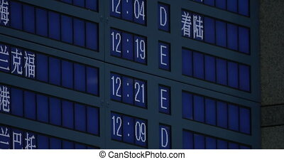 On electronic scoreboard in Seoul, South Korea at airport showing departure times