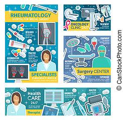 oncology, rheumatology, 手術, 医者