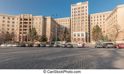 One of the corps of the Kharkov National University named ...
