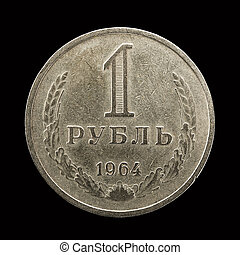 One RUBLE coin of Soviet Union.