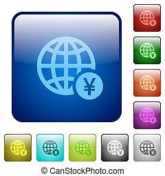 Online Yen payment color square buttons