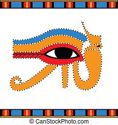 oog, horus