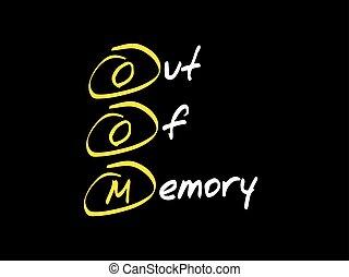 oom, から, 記憶