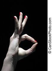 oooooooo, with fingers