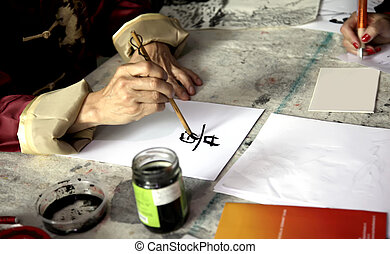 Chinese Calligraphy writing - open lesson of Chinese...