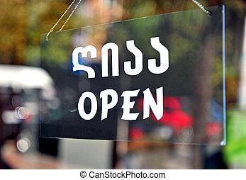 Open sign in georgian language