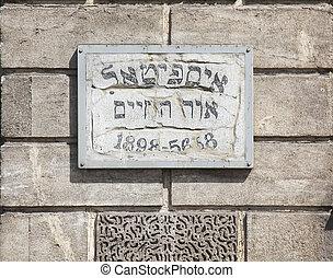 Or Ahayim Jewish Hospital Istanbul