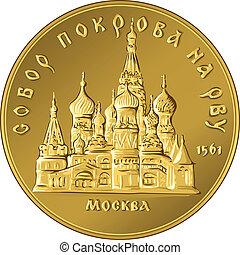 or, rouble, argent, anniversaire, vecteur, russe, monnaie