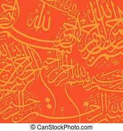 orange islamic calligraphy background