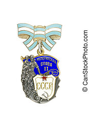 """Order of Maternal Glory of 2 degree."" - ""Order of Maternal ..."
