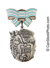 """Order of Maternal Glory"" of 3 degree. - ""Order of Maternal ..."
