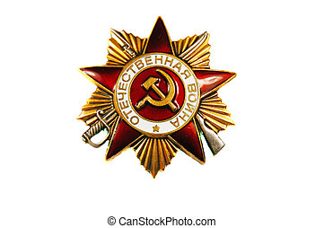 Order of the Patriotic War 1st class on a white background