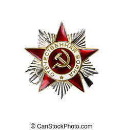Order of the Patriotic War of the Soviet Union