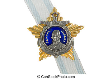 Order of Ushakov II degree on the ribbon.