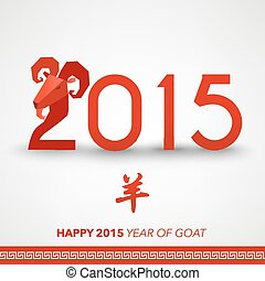 Oriental Chinese New Year Goat 2015