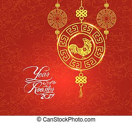 Oriental Chinese New Year pattern