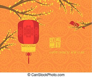 Oriental Chinese New Year Card Vector Design