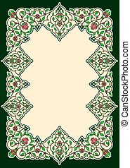 Oriental floral frame or border