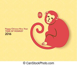 Happy Chinese New Year 2016 Year of Monkey - Oriental Happy...