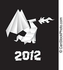 origami, 2012, ドラゴン