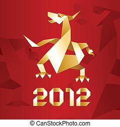 Origami Dragon, 2012 Year