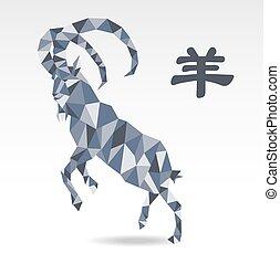 origami, zodiac, chêvre, veelhoek