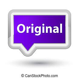 Original prime purple banner button