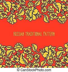 Ornament  Russian national tradition. Russia Khokhloma style. patrial Folk painting of flowers. Traditional pattern of flowers