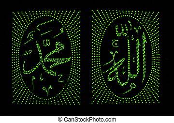Ornamental islamic calligraphy ( Allah and Muhammad ) God's...