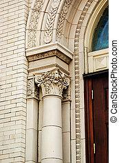 Ornate Column