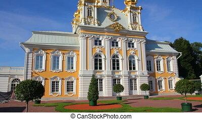 ornate dome in Peterhof park - Saint-petersburg Russia
