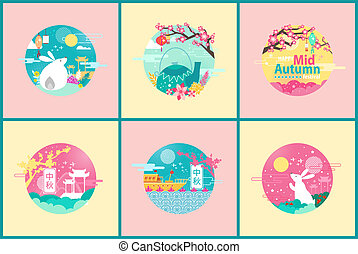 Ornate Emblems for Happy Mid Autumn Festival Event