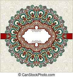 ornate vintage template with ornamental floral background