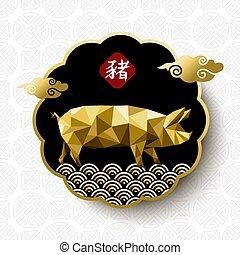 oro, chino, poly, cerdo, 2019, bajo, año, nuevo, tarjeta