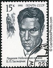 oroszország, -, cirka, 1990:, egy, bélyeg, nyomtatott, alatt, oroszország, látszik, boris, pasternak, (1890-1960), nobel, laureate, alatt, irodalom, cirka, 1990