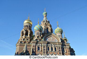 Orthodox cathedral Spas na Krovi. - Orthodox cathedral Spas...