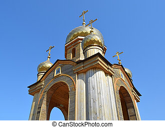 Orthodox chapel on a hill. Tabernacle in the Cossack village of Ataman.