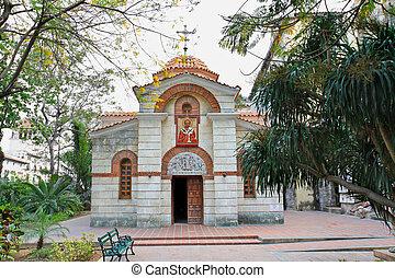 Orthodox church in  Old  Havana