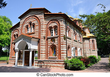Orthodox Church in the Uni Campus Westend, Frankfurt am Main, Hessen, Germany
