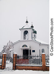 Orthodox Church in Volnovaha, Ukraine
