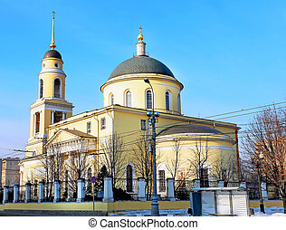 Orthodox Church of the Moscow