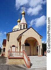 Orthodox church - Russian orthodox church in Brisbane, ...