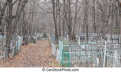 Orthodox (Russian) Cemetery
