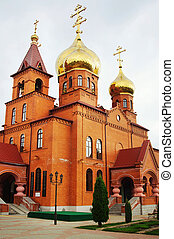 orthodox templom, belső
