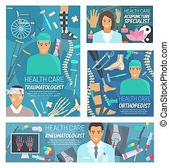 orthopedics, 医者, rheumatology, traumatology