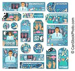 orthopedics, rheumatology, セール, traumatology, タグ