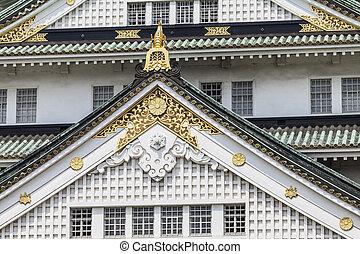 Osaka Castle in Japan, close-up details.